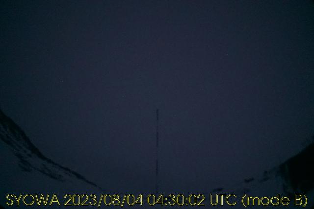 Antarctic Sky Aurora Cam