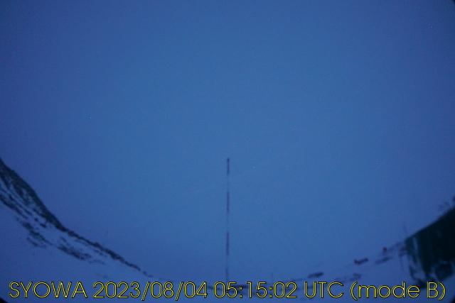 Antarctic Sky Cam